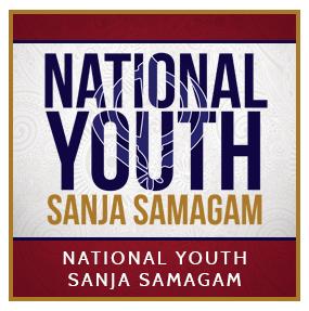 youth_samagam